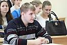 Дни студенческой науки 2015.