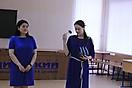 Кубок Альфонса Бертильона 2019.