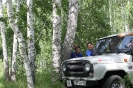 Путешествие к центру Сибири