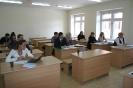 «Проблемы правоприменения в современной России 2011»