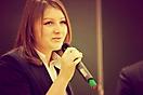Стипендиальный конкурс Благотворительного фонда Владимира Потанина.