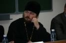 «Противодействие этническому, религиозному и молодежному экстремизму». 2011