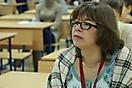 Региональный этап Всероссийской олимпиады школьников по обществознанию 2014