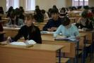 Региональный тур Всероссийской олимпиада среди школников по обществознанию.