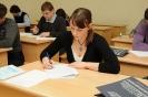 II тура Всероссийской студенческой Олимпиады по юриспруденции  2011