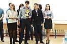 X Всероссийский турнир знатоков криминалистической техники на кубок Альфонса Бертильона.