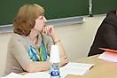 XXXVIII научная студенческая конференция «Молодежь третьего тысячелетия»